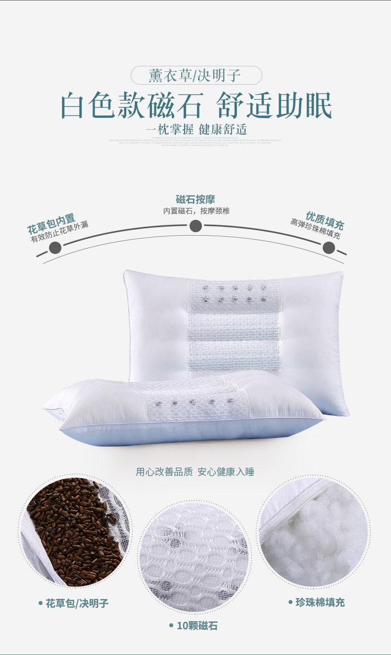 そば枕枕枕ケツメイシ蕎麦養生ラベンダー護頚枕枕枕カバーシルク明目の羽