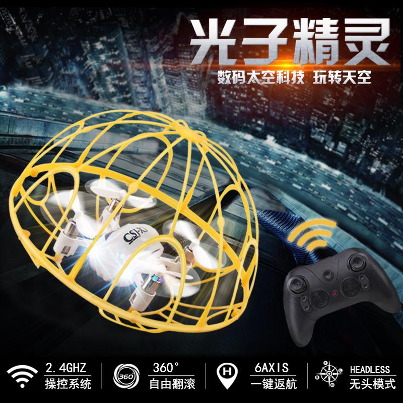 Kinderspielzeug Fernsteuerungsaufladungsmodusflugzeugmodellflugzeugdrohne Berufs-quadcopter HD-Eintrittsmaschine des Flugzeuges