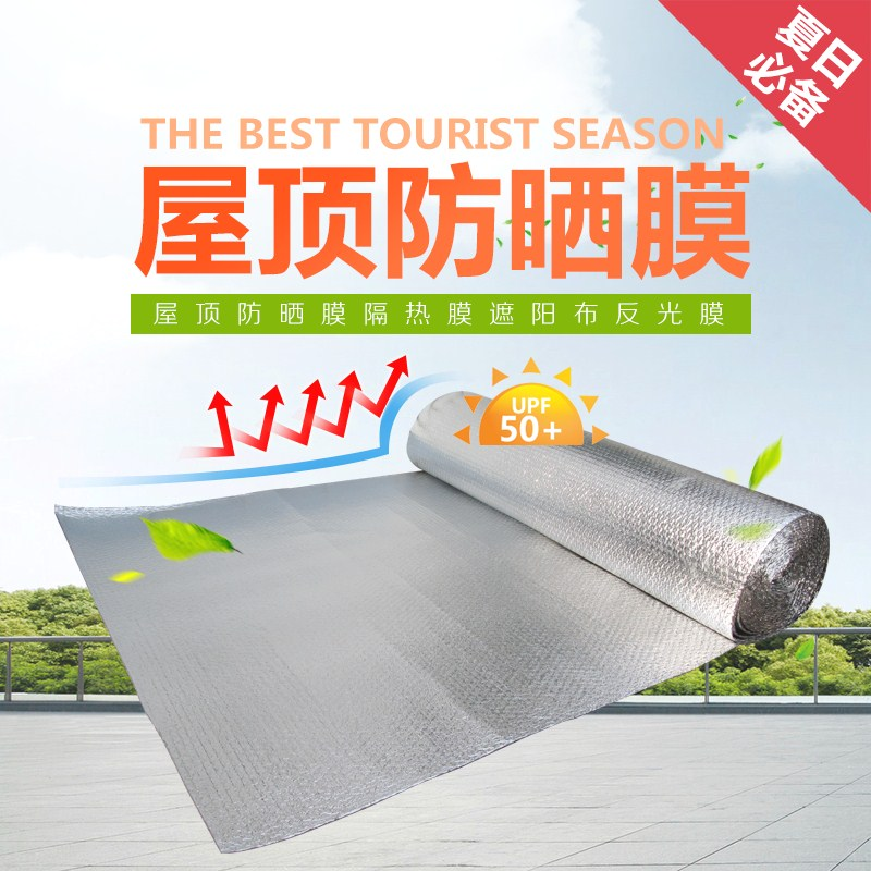Flame retardant and soundproof board for cotton insulation, heat insulation of cotton pipe roof, ceiling moisture-proof, thermal insulation of roof aluminum foil