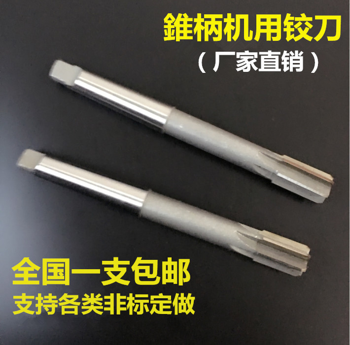 Machine reamers with Morse taper shank reamer lengthened white steel high-speed steel 14-15-16-18-20-24-25-28-30H7