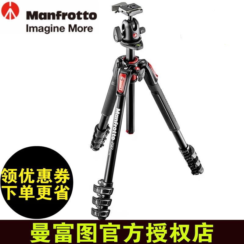 La Nuova serie di leghe di Alluminio Manfrotto 190 Quattro Festival di treppiede Yuntai sferica rivestiti MK190XPRO4-BHCN Pacchetto Post