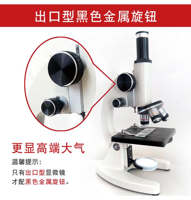 Microscopio óptico el ascenso de los 640 / 2.500 veces los estudiantes especiales de Ciencia Experimental de cría bajo el microscopio