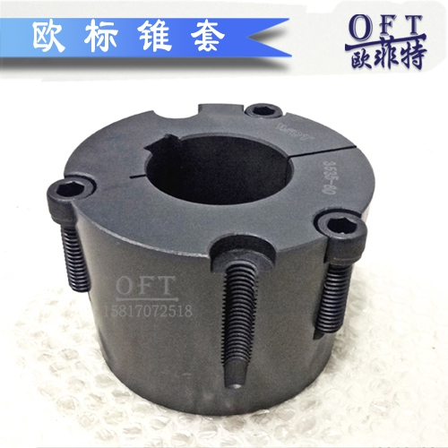 La norma europea de fosfuro de hierro negro 4535 manga manga con cono de poleas de acero manga personalizable