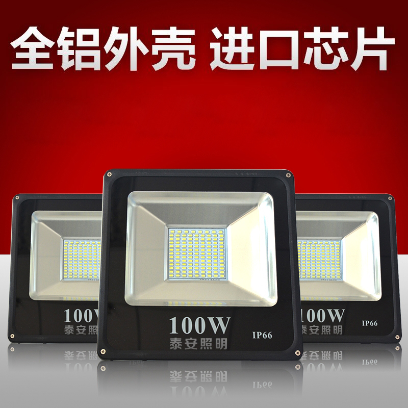 Package LED lights, outdoor lights, waterproof 50W100W200W explosion proof workshop, warehouse light ceiling lamp