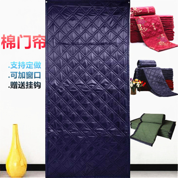 Double layer warm durable household thermal insulation door curtain, pure color heat insulation cotton, custom windproof, cold proof, thickened waterproof air conditioner
