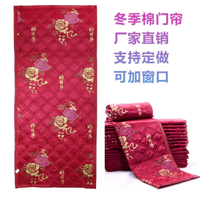 Bông dày của giá nhà cửa rèm chống rét mùa đông ấm cái rèm cửa phòng phong cách nhiệt màn cửa khoang máy lạnh.