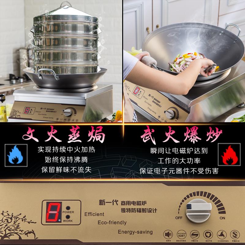 Gouda sterke commerciële fornuis staat zeer krachtige elektromagnetische oven holle elektro - oven gebakken elektromagnetische pot voor huishoudelijk gebruik
