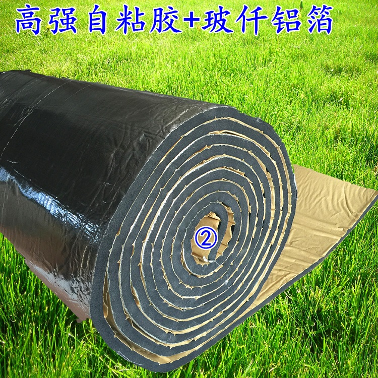 Insulation board, roof insulation cotton, self-adhesive rubber and plastic board, high temperature resistant automobile insulation material, water pipe box, aluminum foil insulation