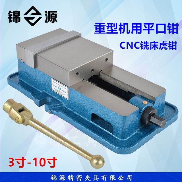Clamp 3 Inch 4 inch 6 inch 8 inch 10 inch Taiwan shipping with 5 inch precision milling angle fixed heavy machine vise