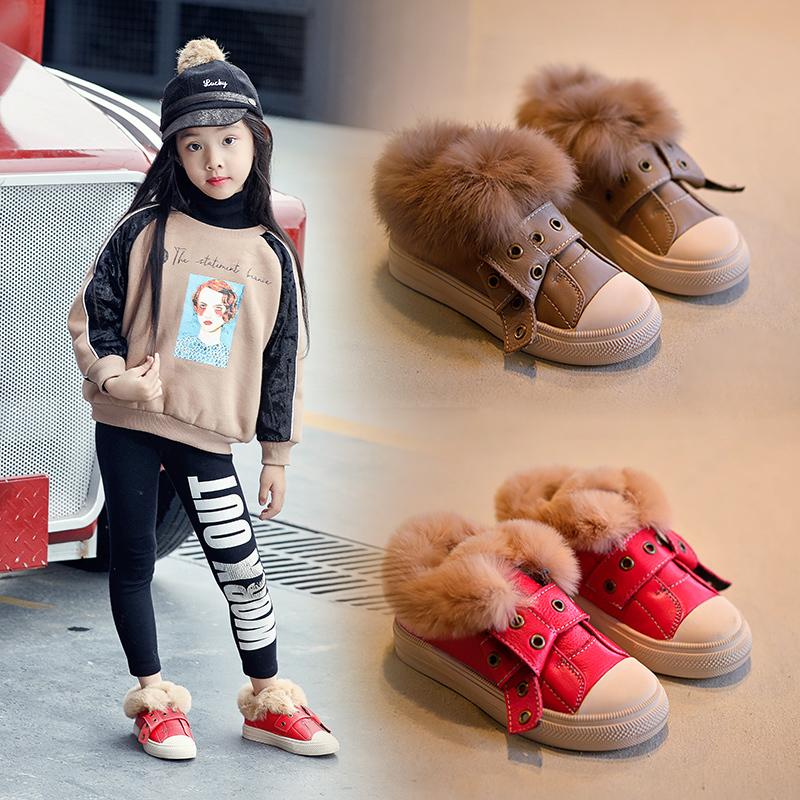 儿童运动鞋2017冬季新款男童鞋棉鞋板鞋韩版百搭休闲鞋女童毛毛鞋