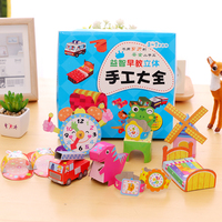 Children's manual origami, puzzle early education, three-dimensional origami books, paper cutting books, kindergarten children DIY Origami