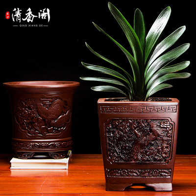 Small Flower Pot Purple sand large Clivia pot indoor ceramic extra large Chinese style living room