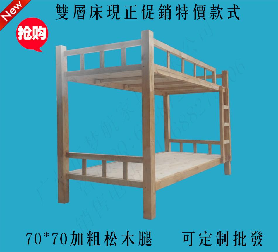Traum - Bett Bett Bunk high - low - Bett für Schüler individuell wohnheim hersteller ARBEITNEHMER Bett