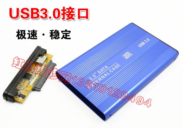 Le paragraphe b de cartouche de disque dur mobile USB 3.0 ultra - mince d'alliage d'aluminium 2,5 pouces de disque dur SATA de siège