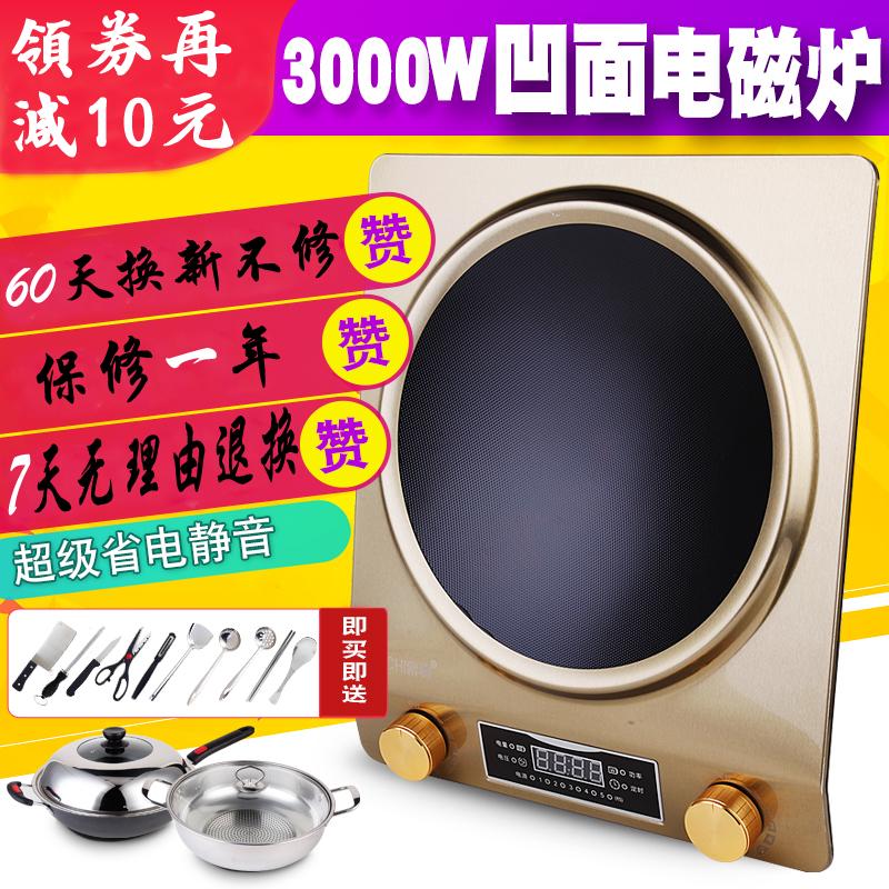 La cocina de gran potencia cóncava especial de inteligencia nacional comercial de batería de cocina caliente saltear impermeable de 3000w de ahorro de energía