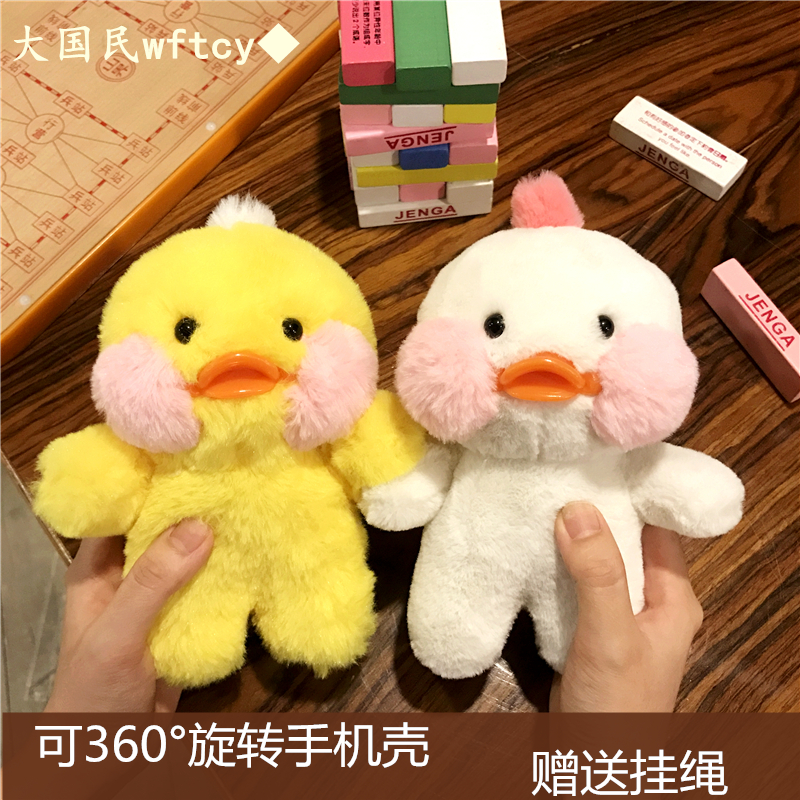 Mito T8 mobile phone shell M4s hyaluronic acid duck protective sleeve M6 cute doll plush lanyard M8 cartoon lovers