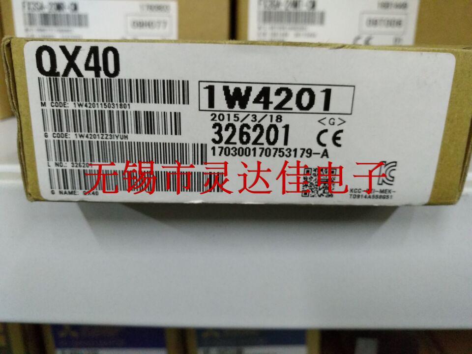 三菱レイヨン三菱PLC拡張モジュールQX40モジュール規格品の現物代購