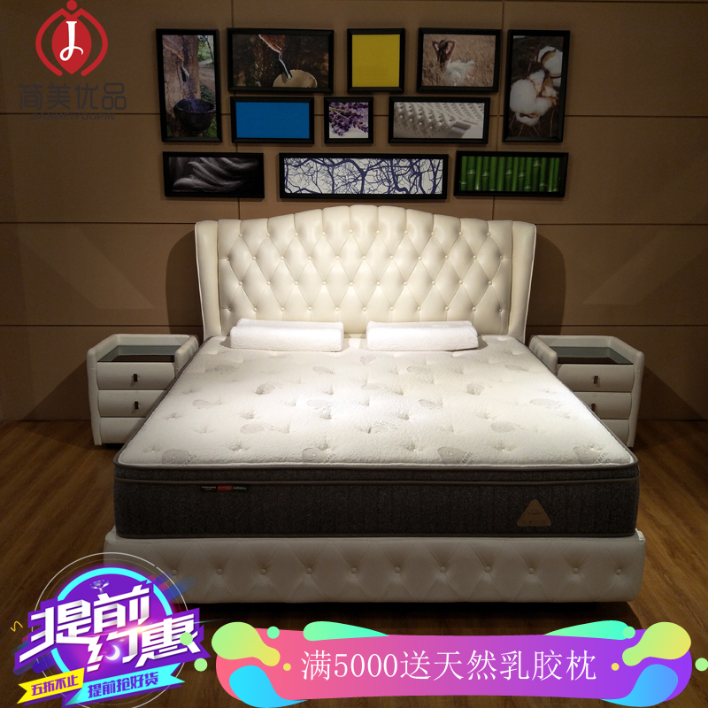 Leather bed master bedroom, Nordic skin bed 1.8 meters, simple modern head layer cowhide, double marriage bed, small family leather bed