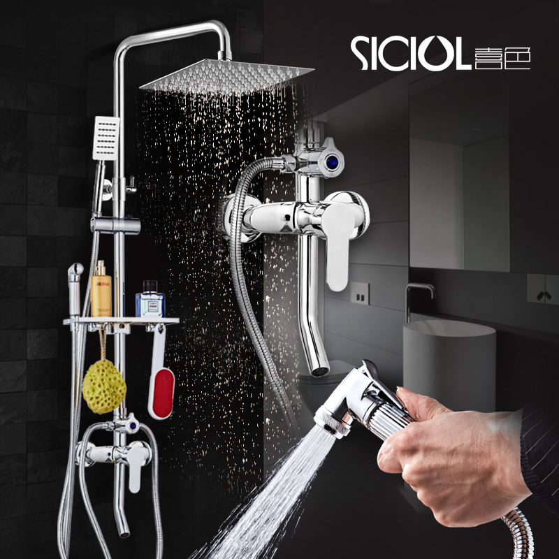 Happy shower set copper faucet bathroom shower nozzle lift bath mixing valve