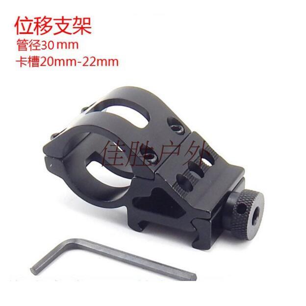 La pistola di spostamento dell'Acqua di tipo Slot di 20 mm di diametro con una torcia tubo titolare Fisso di 30 mm storto tubo?