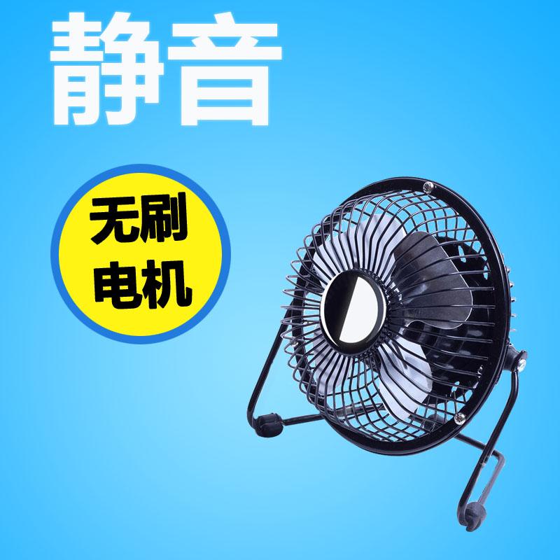 aerosolové rozprašovače fanoušek mini divočiny velký fanoušek náhodně tranše chlazení zboží dvojího užití.