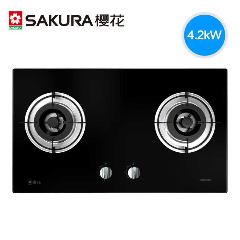 Sakura/ cherry blossom A32 gas cooker embedded double stove is the brand of natural gas liquefied gas stove