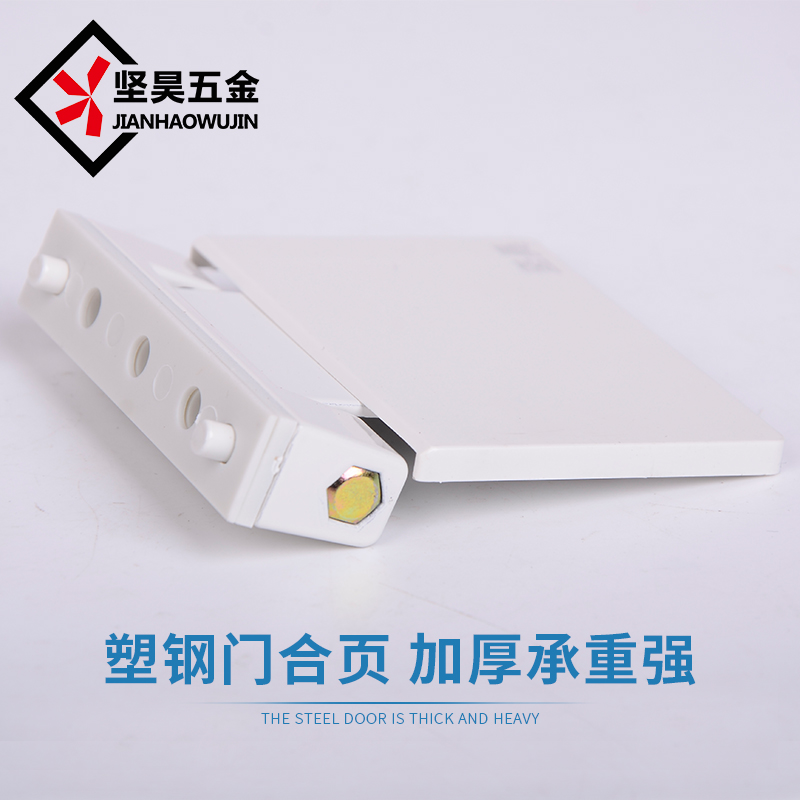 Steel door hinge hinge Bengkaichuang standard steel doors and windows and door fittings five plastic door hinge