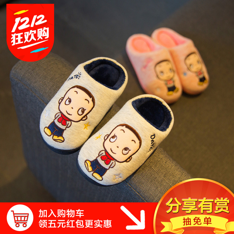 冬季小孩儿童棉拖鞋秋