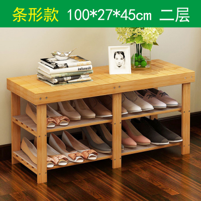 Shoe shoe shoes special offer simple solid wood multilayer storage rack assembly bamboo stool modern minimalist shoe dust