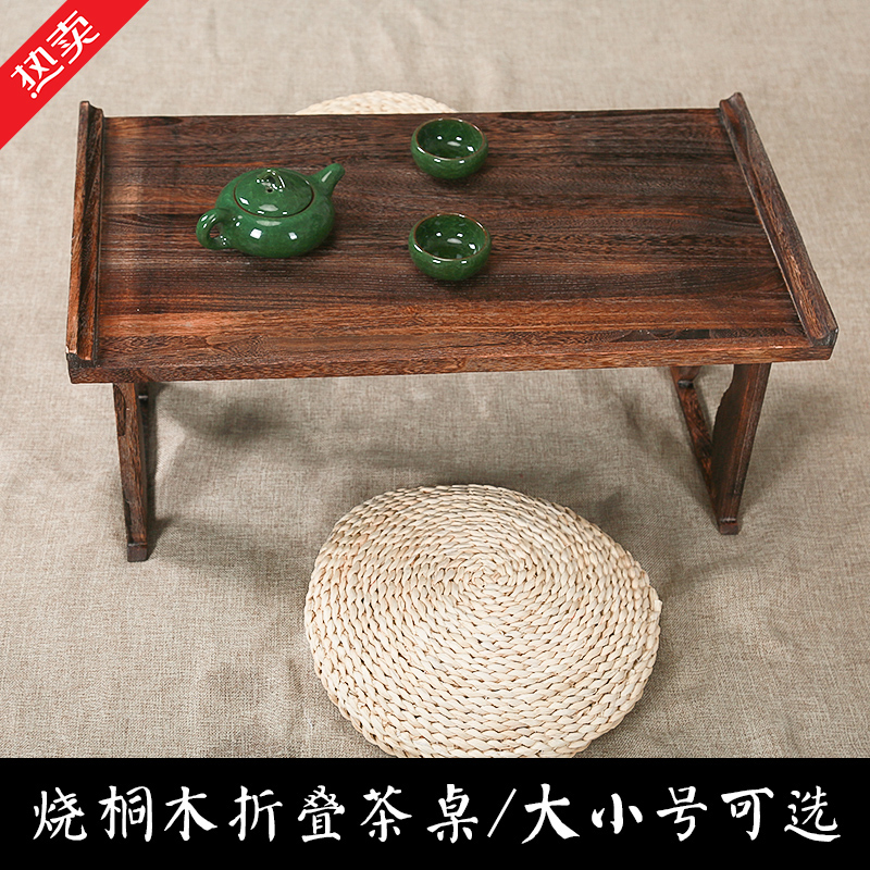 Multifunctional portable folding table to burn large paulownia wood table tatami bed computer table table window
