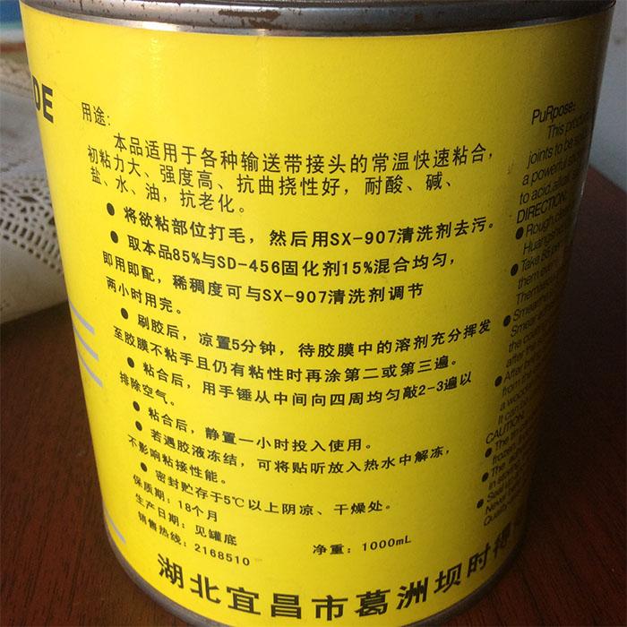 La transmisión directa de la cinta transportadora de Goma de alta resistencia con pegamento adhesivo especial cinturón industrial conjunta de pegamento adhesivo