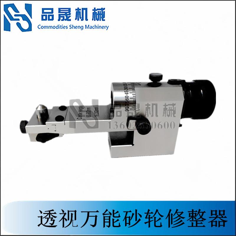 Schleifmaschinen präzise perspektive Universal - kommode, R shaper KT - horizontale - kommode.