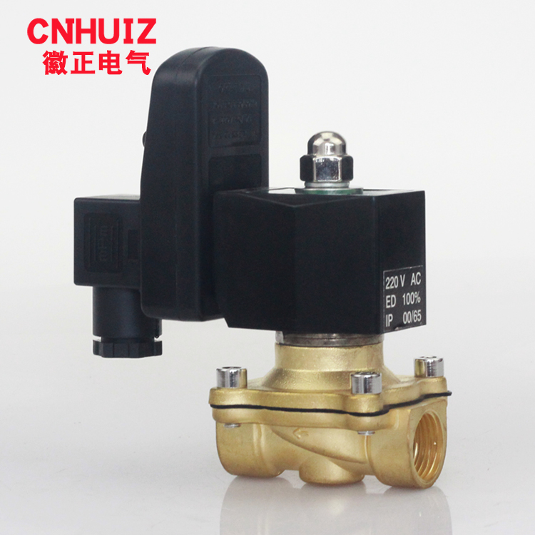 Hui is 6 points stainless steel water valve solenoid valve 2W-200-20 with timing water, DN20220V closed normally