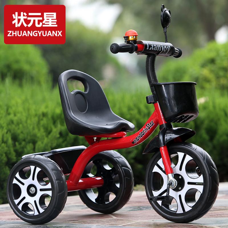 儿童三轮车/脚踏车/小孩手推自行车/男女宝宝玩具单车1-3-6岁童车
