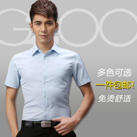 chemise lin col mao homme