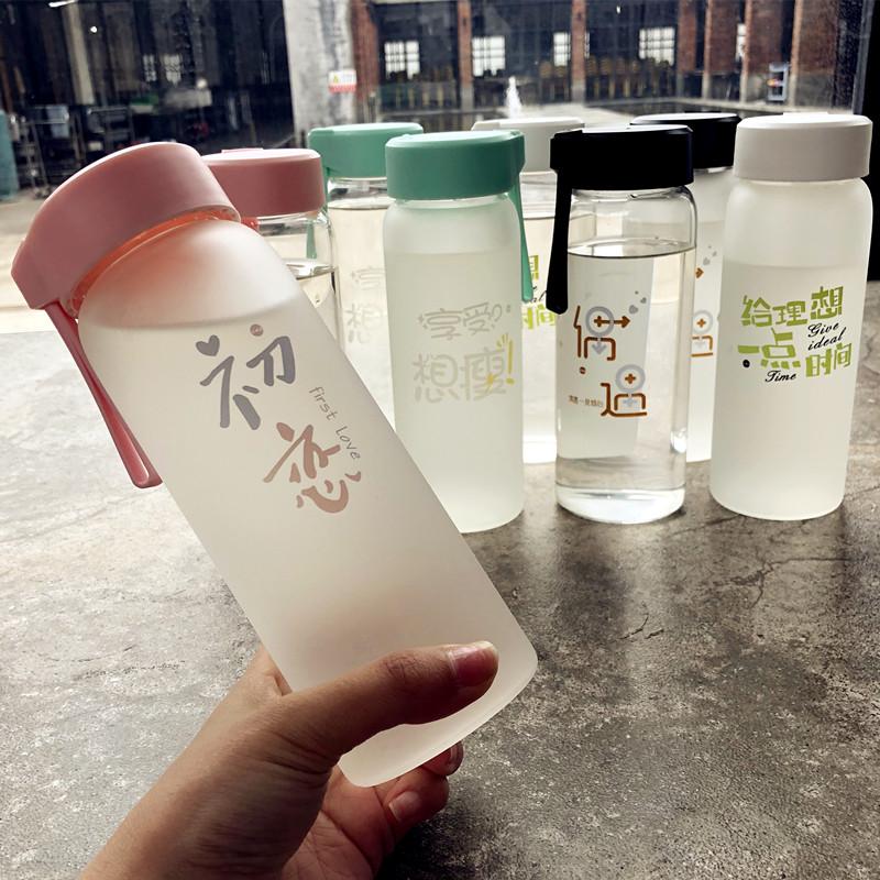 玻璃杯女便攜杯子韓國 簡約清新可愛帶蓋茶杯耐熱水瓶學生水杯