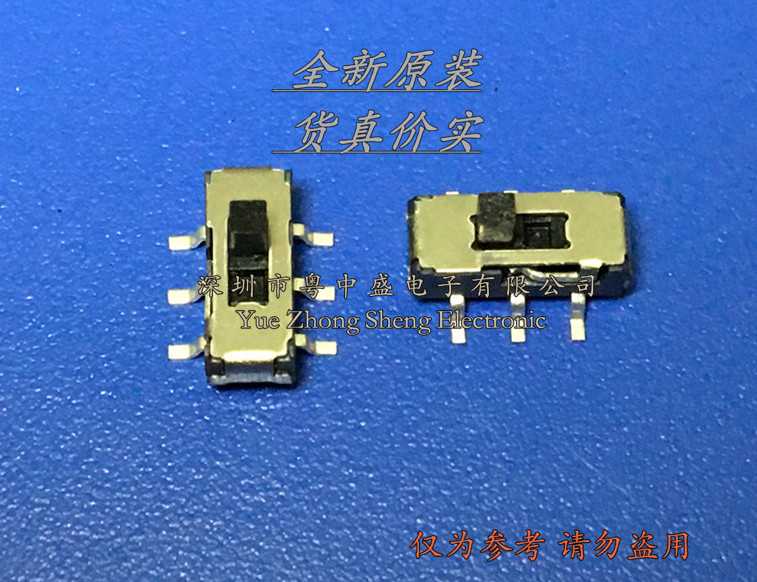 MSS22D18 2MM patch handle hexapod toggle switch 6 feet 2 SMD SWITCH DVD switch