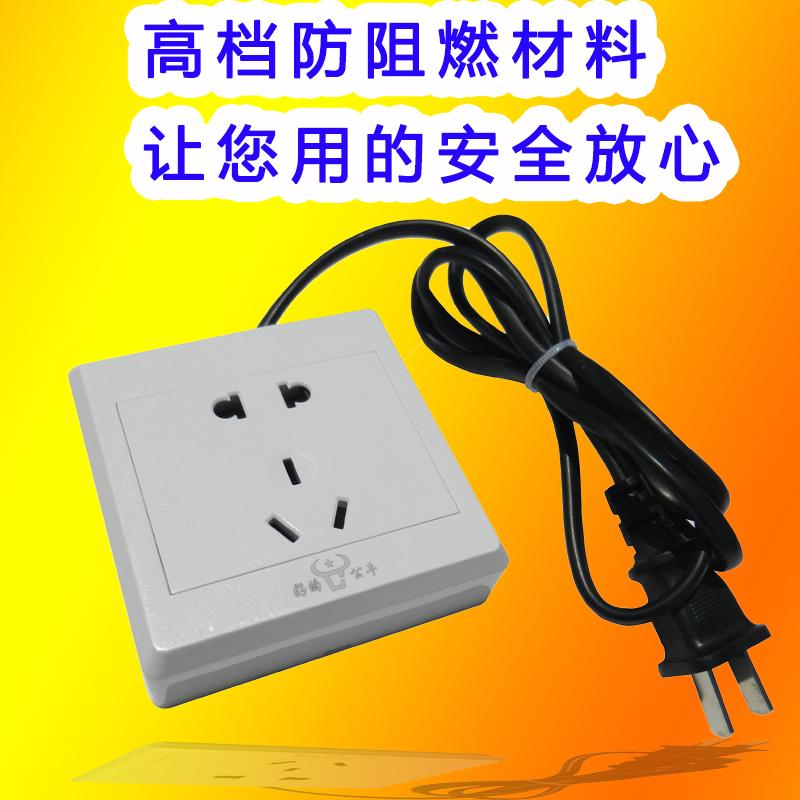 Transformer socket transformer, high power converter, voltage regulator, student special socket, bedroom special