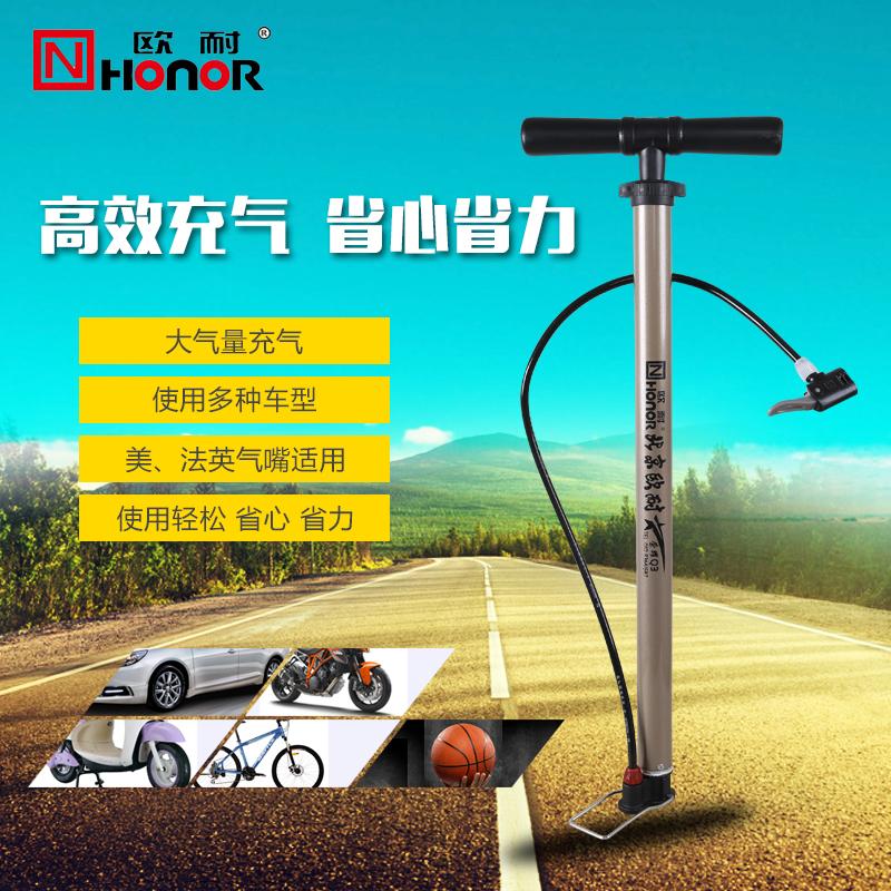 จักรยานสูบน้ำแรงดันสูงแบบพกพาในรถรถยนต์ไฟฟ้ารถยนต์รถจักรยานยนต์อุปกรณ์จักรยาน