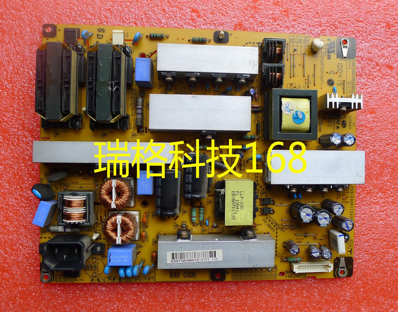 EAX61124202/2 - LG32LD320-CA32LD310-LA LCD - TV macht.