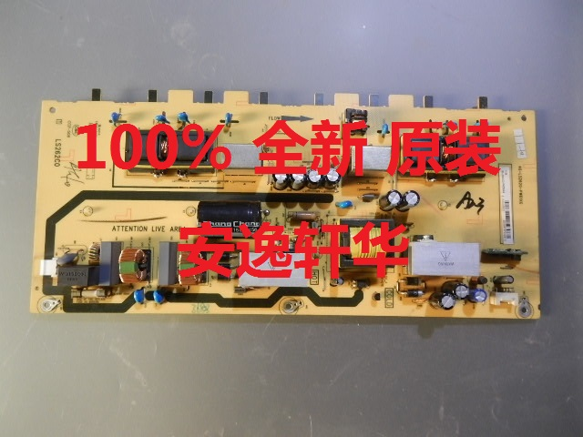 TCL LCD TV accessories circuit circuit high-voltage distribution backlight integrated 40-LS2620 power board L26F11
