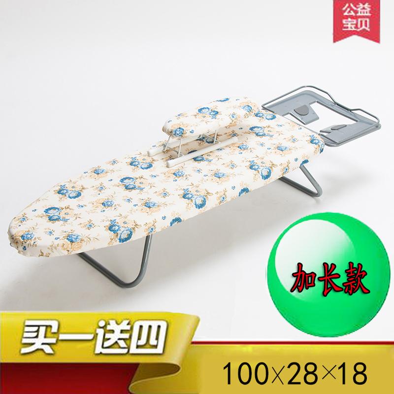 厂家直销白色特价韩式迷你台式电脑桌烫衣板电熨板架