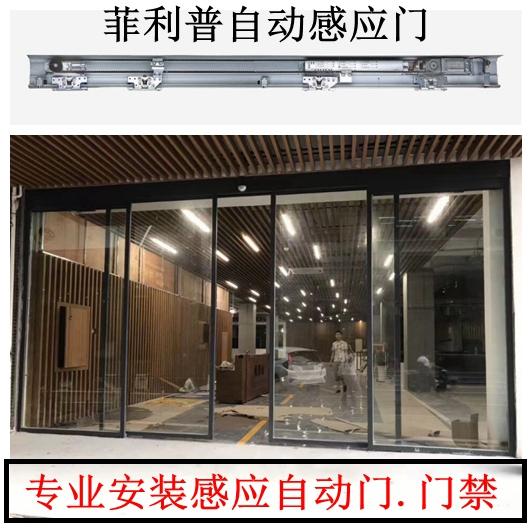 パナソニック感応電動ガラスドア自動ドアのユニットと移门150自動翻訳のドアモーター