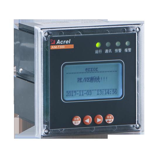 安科瑞AIM-T300矿井等交流IT配电系统绝缘监测仪 480V交流不接地