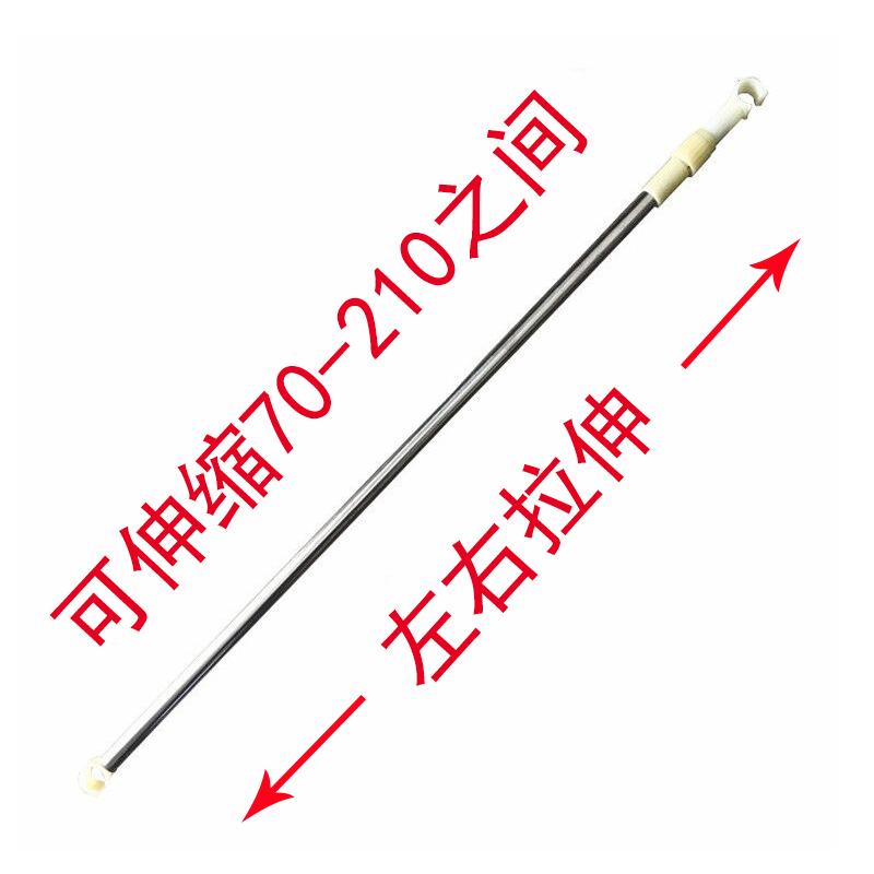 蚊帐风扇杆横杆伸缩不锈钢蚊帐电风扇横杆小吊扇杆微型吊扇挂杆
