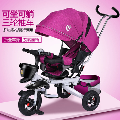 Three-wheeled Trolley folding baby child tricycle reclining baby stroller bicycle 1-6 years old bicycle