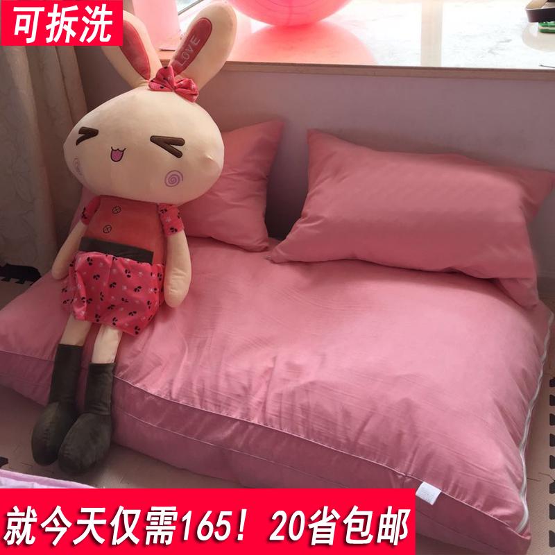 Νότια Κορέα διπλό τεμπέλης καναπέ, στο σαλόνι τατάμι παράθυρο μπαλκόνι τρία κομμάτια Le καναπέ κρεβάτι να μπορούν να πλένονται
