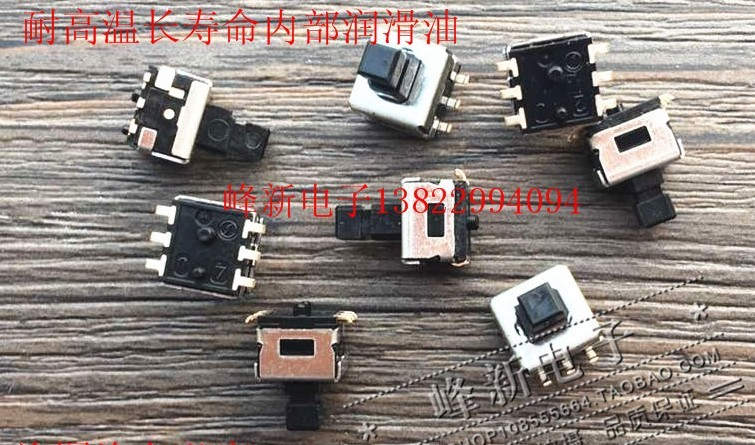 Import Japan double row micro self lock switch button with lock switch button, high temperature patch 6 feet 8*8