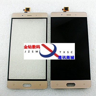 For Jin GN5002 screen assembly gn5002 touch screen M5 screen touch screen version and enjoy