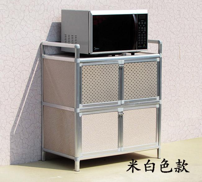 slitiny hliníku do skříňky v kuchyni ve skříňce v kuchyni na plyn, varné desky 水柜 jídlo na lince do čaje.